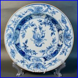 Fine Antique Chinese Porcelain Plate Bowl Blue and White 18C Qing