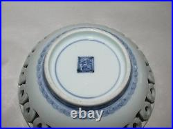 Fine Antique Japanese or Chinese Porcelain Dish Blue and White Reticulated