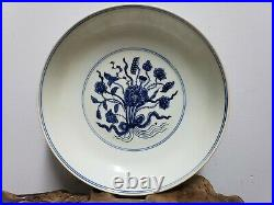 Fine Chinese Blue&White Porcelain Plate