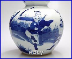 Fine Chinese Blue and White Double Gourd Vase Kangxi Mark