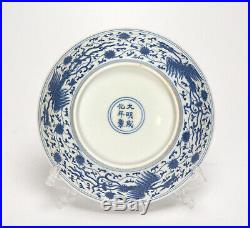 Fine Chinese Ming Chenghua Mk Blue And White Double Phoenix Porcelain Plate