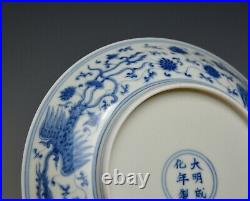 Fine Chinese Ming Chenghua Style Blue and White Phoenix Porcelain Plate