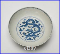 Fine Superb Chinese Blue and White Dragon Porcelain Plate