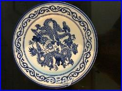 Four Stunning Blue & White Ralph Lauren CLUB PORCELAIN Salad Plates/Dishes