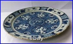 GOOD ANTIQUE 18th CENTURY BLUE & WHITE DUTCH/ENGLISH DELFT PLATE