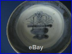 GREAT GIFT REDUCED RARE BLUE WHITE GLAZE Tek Sing Cargo HangingBasket Plate1822