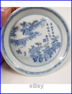 Genuine Antique Chinese Blue And White Plate Kangxi Period