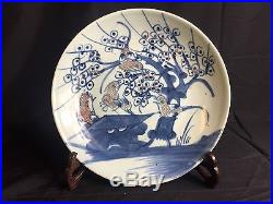 Good Antique Chinese Blue And White Plate 18th Century Qianlong Period