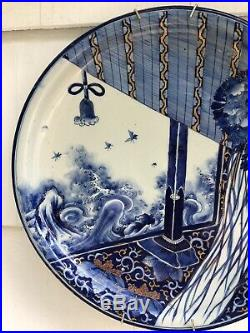 HUGE 18D Chinese Japanese Blue & White Porcelain Landscape Charger Plate Dish