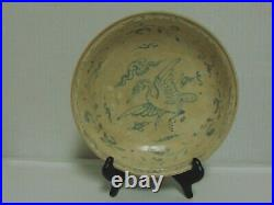 Hoi An Hoard Small Blue & White Plate withSwan 15/16th. Cent