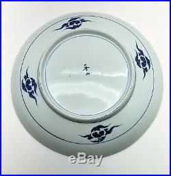 Huge 16 Sometsuke Blue & White Quail & Millet Charger Arita Japan Early 20th C