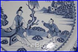 Huge 18th Chinese Blue & White Porcelain Charger 47cm Kangxi Yongzheng Qianlong
