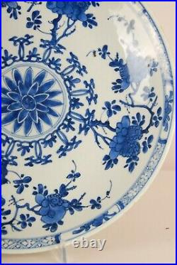 Huge antique Chinese ceramic porcelain blue & white plate charger 17th c Qing