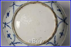 IP17 Chinese kosometsuke blue & white long tailed cock porcelain plate withbox