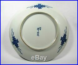Imari Charger Plate Porcelain Hand Painted Blue White Japanese Bamboo 16 Signed