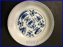 Important Chinese Blue and White Plate, Kangxi Period or Earlier