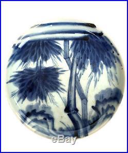 JAPANESE EDO Period Blue & White IMARI Plate 18C Bamboo Dish