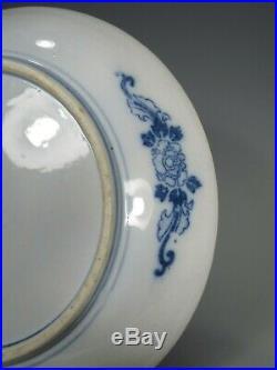 Japan Japanese Porcelain Blue & White Igezara Scalloped Plate Signed ca. 1900