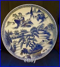 Japanese 19th Century(Meiji Period) Imari Sumetsuke Blue & White 18 Platter