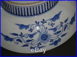 Japanese BIG Blue & white NABESHIMA PLATE EDO 13.2 × 13.3 × 4.4 2.12kg