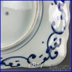 Japanese Blue and White Porcelain Arita Map of Japan Dish / Plate, 19th Century