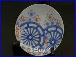 Japanese Blue & white NABESHIMA PLATE 4 EDO 5.9 × 1.8 240g