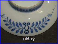 Japanese Blue & white NABESHIMA PLATE 6 EDO 5.9 × 1.8 240g