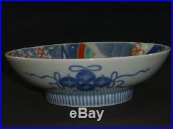 Japanese Blue & white NABESHIMA PLATE EDO 7.9 × 2.2 590g