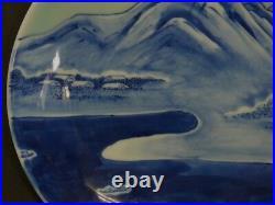 Japanese Mt. FUJI Blue & White NABESHIMA PLATE EDO 7.1 × 1.6 940g