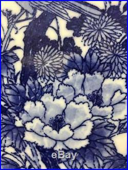 Japanese/Oriental Blue & White Large Porcelain Charger W14.5