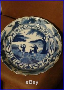 Japanese Seto Porcelain Charger Blue White Gilt Bowl Plate Meiji Or Edo Dynasty