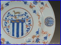 KANGXI Chinese EXPORT Armorial CHARGER Plate IMARI QING vase WUCAI BLUE WHITE