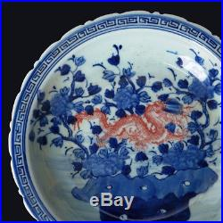 KangXi Marked Fine Rare Old Chinese Blue And White Porcelain Dragon Plate KK043