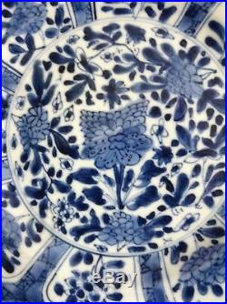 Kangxi Blue & White Cracked Ice Floral Plate circa 1680 with script mark to base