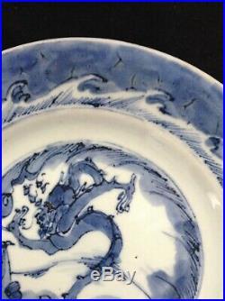 Kangxi Dragon & Carp Plate 22cm Superb blue & White porcelain