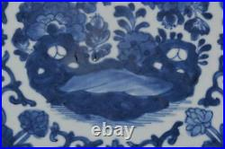 Kangxi Period Blue White Chinese Porcelain Charger Plate 35cm Qing Dynasty