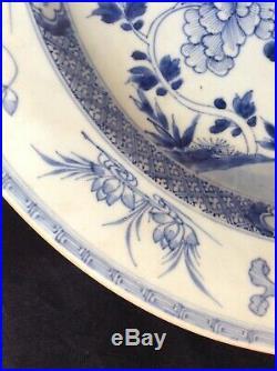 Kangxi -Yongzheng 42.5cm (17 inch) Blue & White Charger Dish