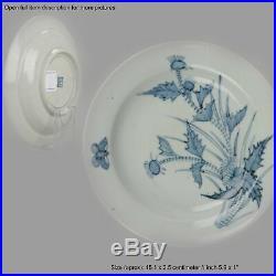Ko-Imari Edo Period Japanese Porcelain Plate Antique Blue White 17th c