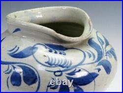 Korean Joseon Dynasty White and Blue Jar Vessel Bunin / H 20.5cm