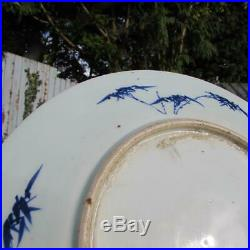 LARGE 13 ANTIQUE 19thC CHINESE BLUE & WHITE CHARGER DISH FINE DECORATION