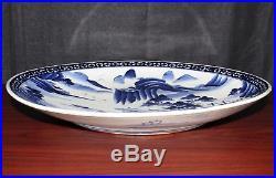 Large 18 Chinese Blue & White Porcelain Charger Platter, Impressed Seal Mark