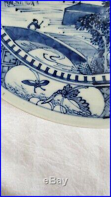 Large 18th century Chinese export porcelain blue white plate Qian Long period