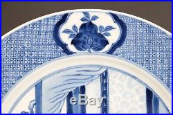 Large 25.8cm / 10.2 inch Antique Chinese Blue & White Plate, Palace scene Marked