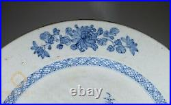Large Antique 14 Chinese Qianglong Export Porcelain Blue & White Charger Plate