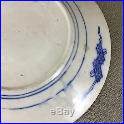 Large Antique Chinese Charger Plate Dish Hand Painted Blue & White Kang Xi
