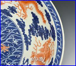 Large Antique Chinese Qing Coral Dragon Blue and White Porcelain Charger Plate