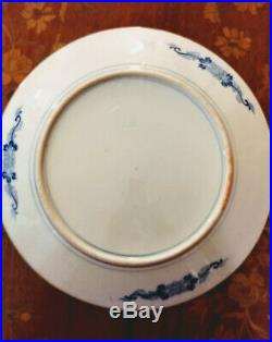 Large Antique Japanese Porcelain Blue and White Plate, Stamped. Make an offer