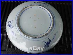 Large Antique Period Chinese Qing Dynasty Blue And White Charger Plate