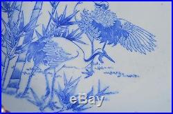 (Large) Blue And White Japanese 1800 S Embossed mark Antique Saleroom
