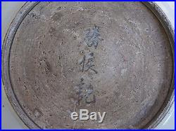 Large Blue-White Immortals Charger Plate